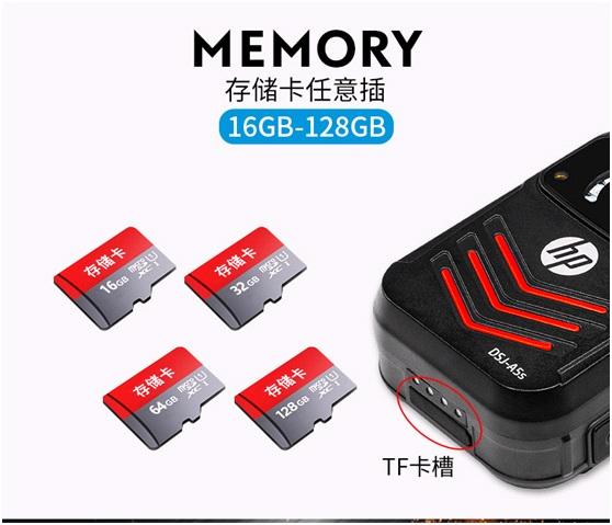 黑龙江4G执法记录仪推荐厂家,执法记录仪