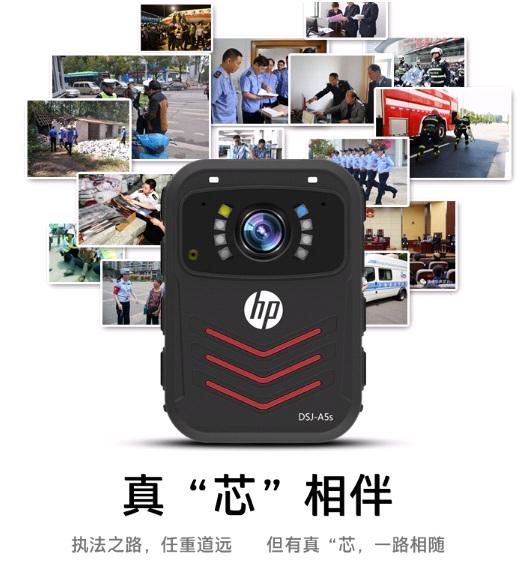 黑龙江TCL执法记录仪推荐,执法记录仪