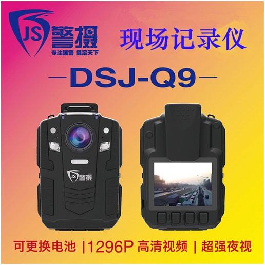 广东耀致执法记录仪常用解决方案,执法记录仪
