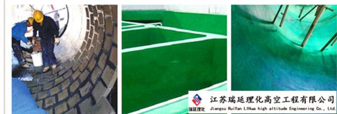 金华混凝土烟囱防腐 欢迎咨询「江苏瑞延理化高空工程供应」