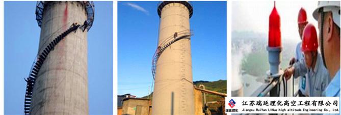 金华砖烟囱安装 诚信服务「江苏瑞延理化高空工程供应」
