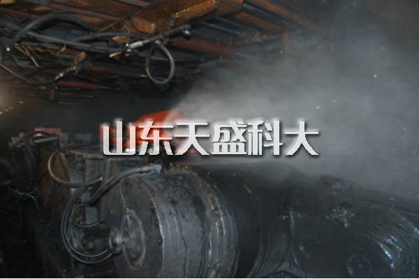 黑龍江礦用噴霧裝置要多少錢 山東天盛科大電氣股份供應