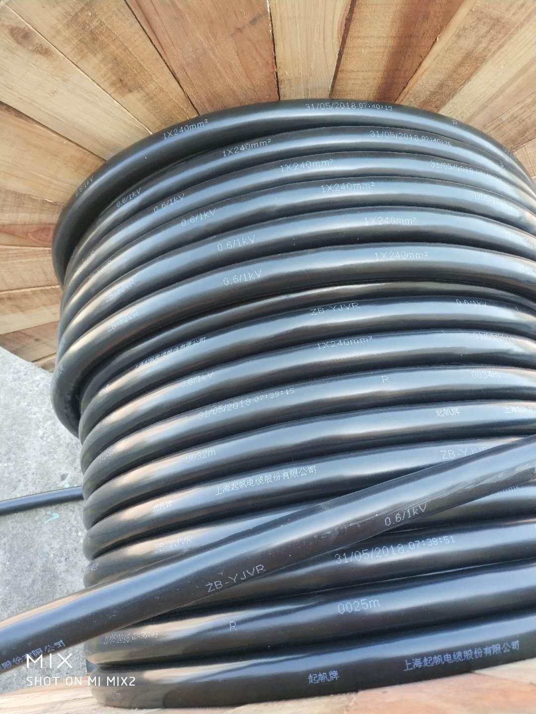 自動電纜鋪設哪家強 歡迎來電「上海偉啟管道設備安裝工程供應」