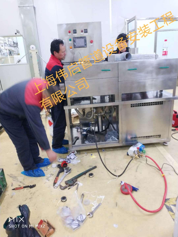 江蘇水泵安裝調試 來電咨詢「上海偉啟管道設備安裝工程供應」