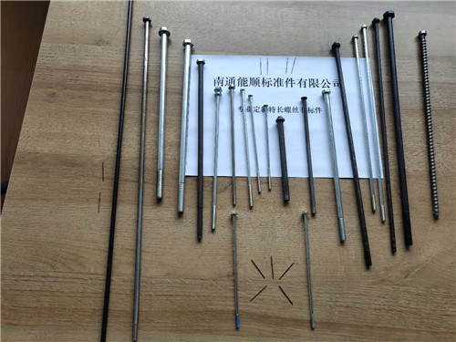 广州非标长螺丝定做「南通能顺标准件供应」