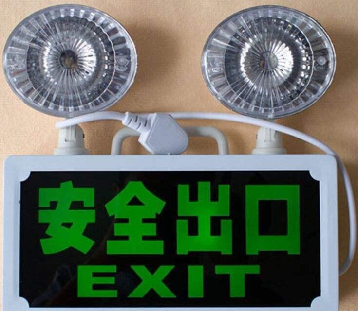 菏泽应急灯多少钱,应急灯