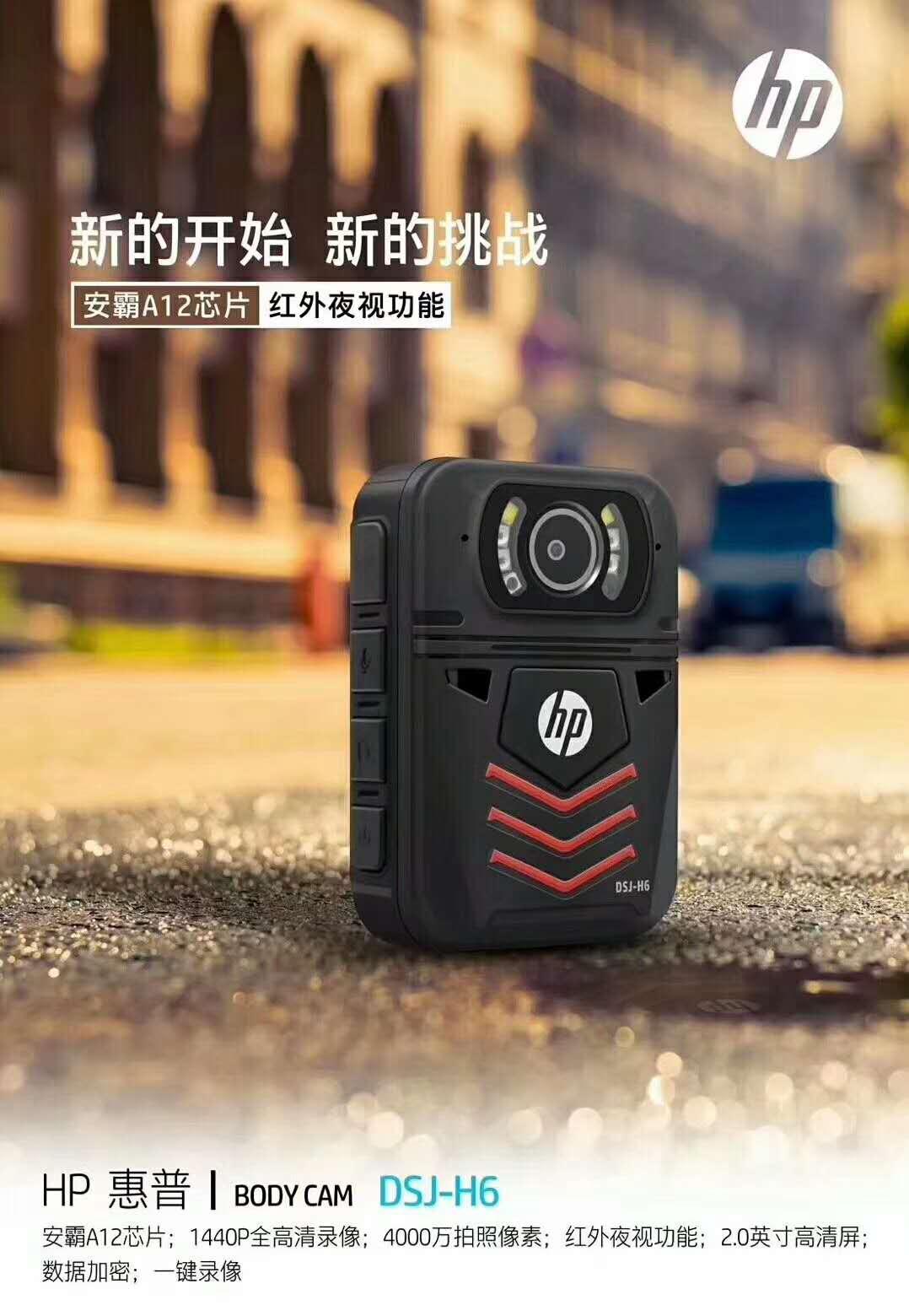 内蒙古买音视频记录仪源头直供厂家,音视频记录仪