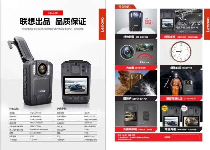 吉林智敏音视频记录仪性价比出众,音视频记录仪