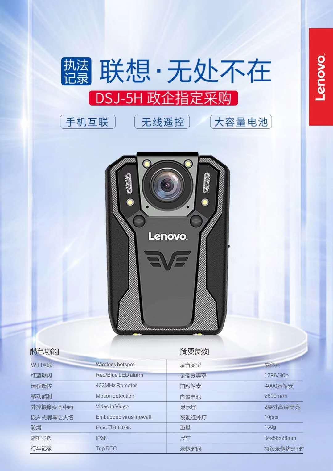 云南执法音视频记录仪销售厂家,音视频记录仪