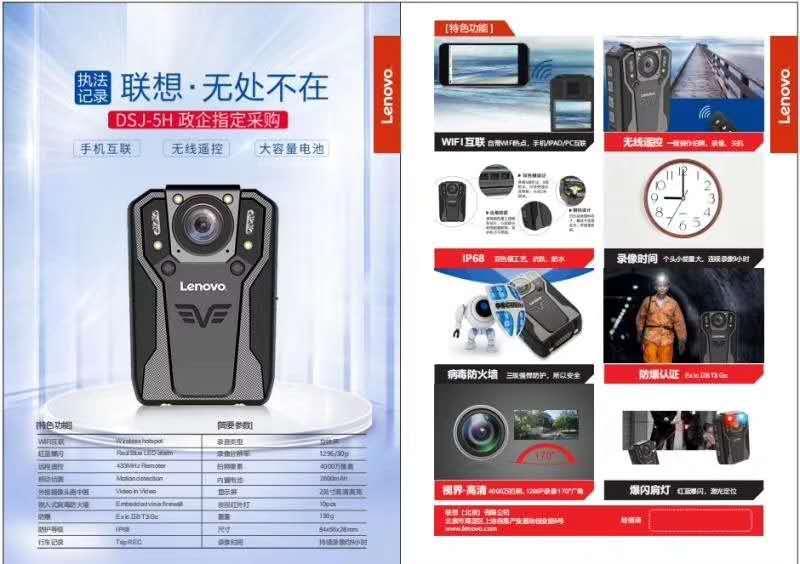 山东销售现场记录仪产品介绍,现场记录仪