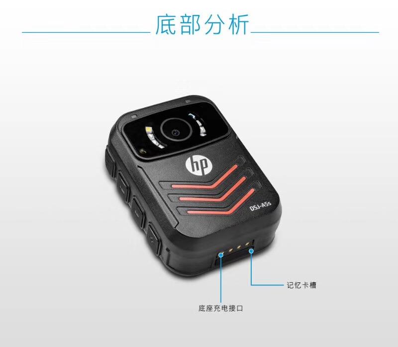 北京警圣工作记录仪便宜 诚信服务「深圳八方信科科技供应」