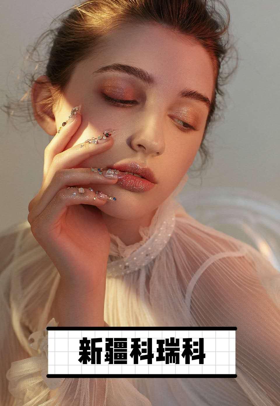 乌鲁木齐有哪些化妆培训多少钱 客户至上 新疆科瑞科文化传媒yabo402.com