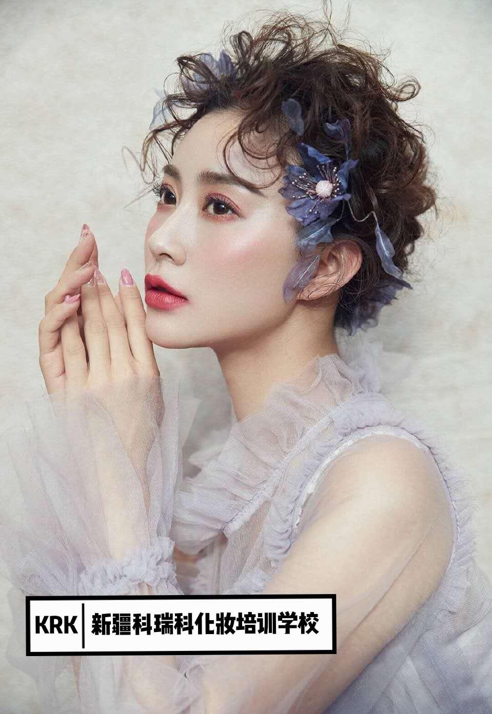 成都附近化妆培训怎么学 诚信为本 新疆科瑞科文化传媒供应