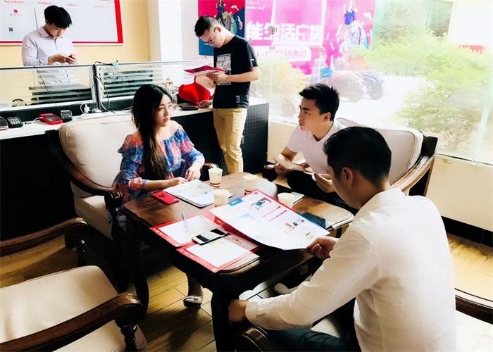 安徽商业模式 和谐共赢 发现教育供应