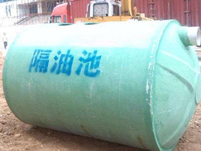 南通玻璃鋼隔油池多少錢 通州區興東興林玻璃鋼制品供應