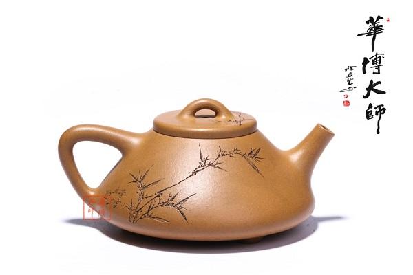 七彩段紫砂壶送领导 铸造辉煌「宜兴华博园紫砂供应」