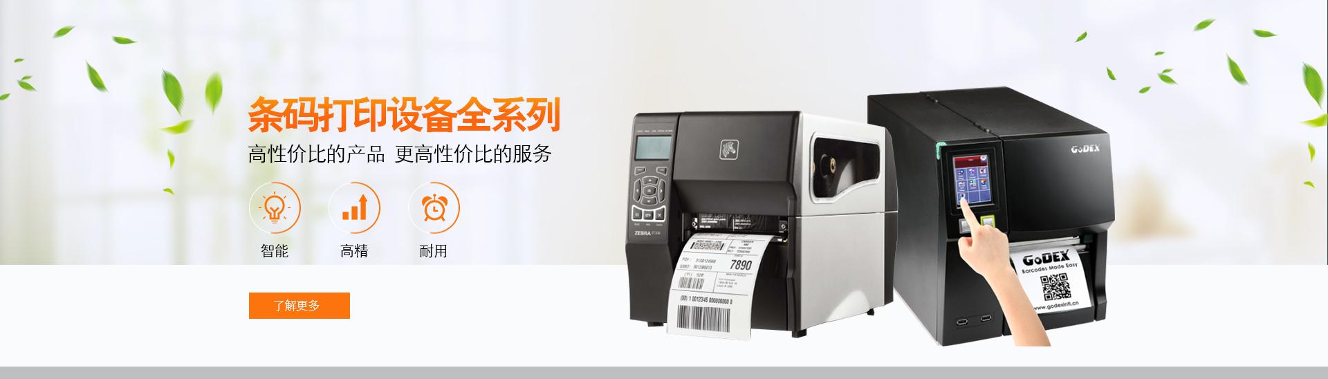 苏州冠码信息技术有限公司