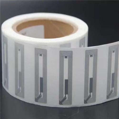 扬州高频RFID标签厂家
