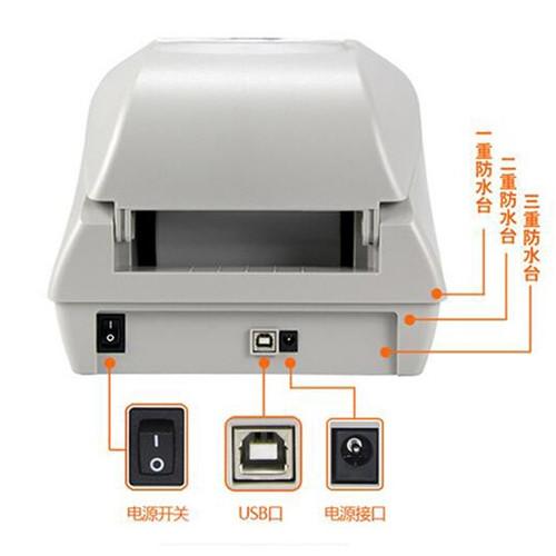 无锡Honeywell条码打印机找哪家,条码打印机