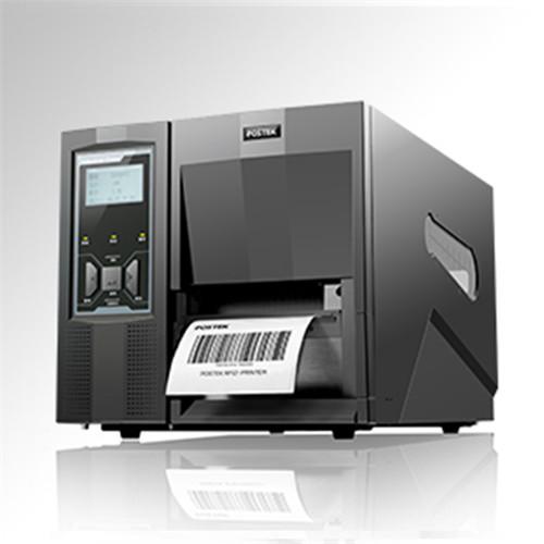 无锡科诚条码打印机厂家供应 苏州冠码信息技术供应