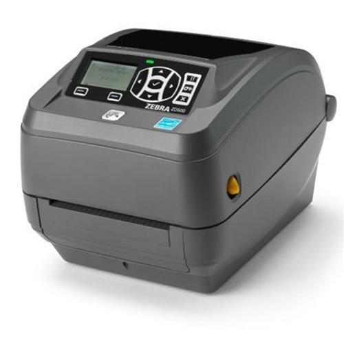 苏州科诚条码打印机批发商 苏州冠码信息技术供应