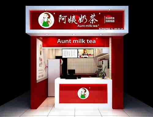 山东运营奶茶招商加盟代理价格,奶茶招商加盟