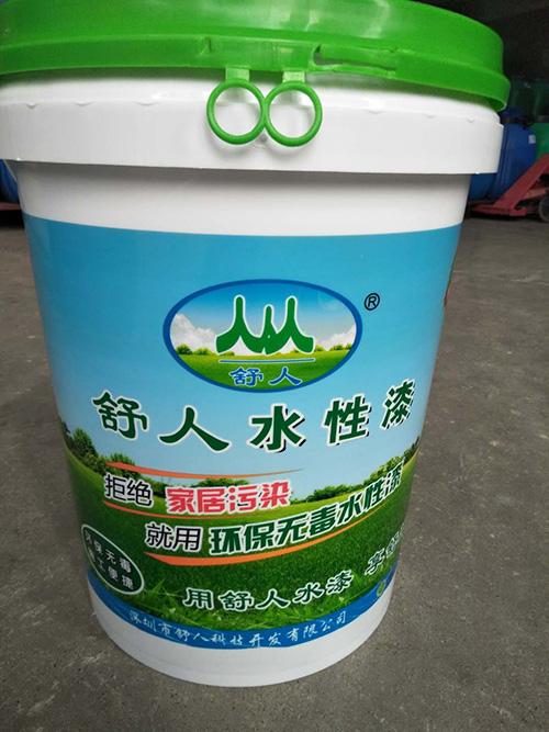 山东健康环保水性漆出售 深圳市舒人科技开发供应