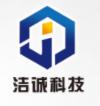 闽清县洁诚环保科技有限公司