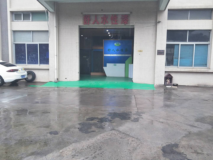 河南正規水性墻面漆企業商鋪 深圳市舒人科技開發供應
