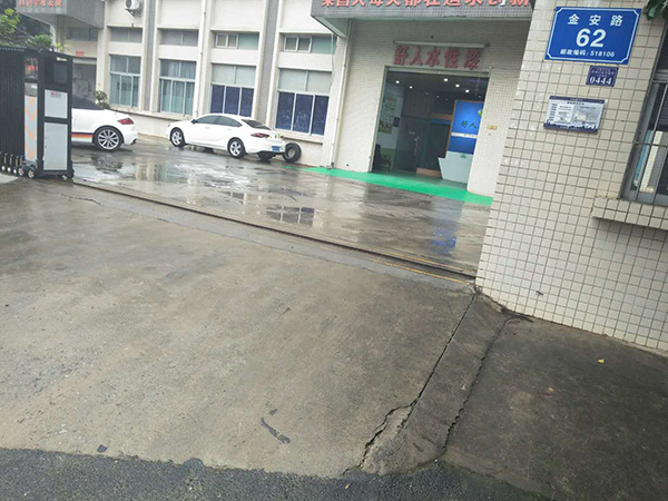 山东绿色环保水性地坪漆出售 深圳市舒人科技开发供应