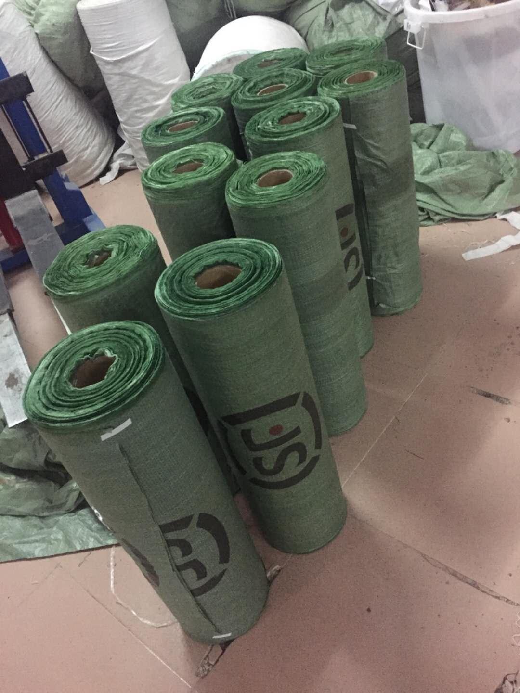 泉港快递编织袋批发「泉州市永旺塑料编织袋供应」