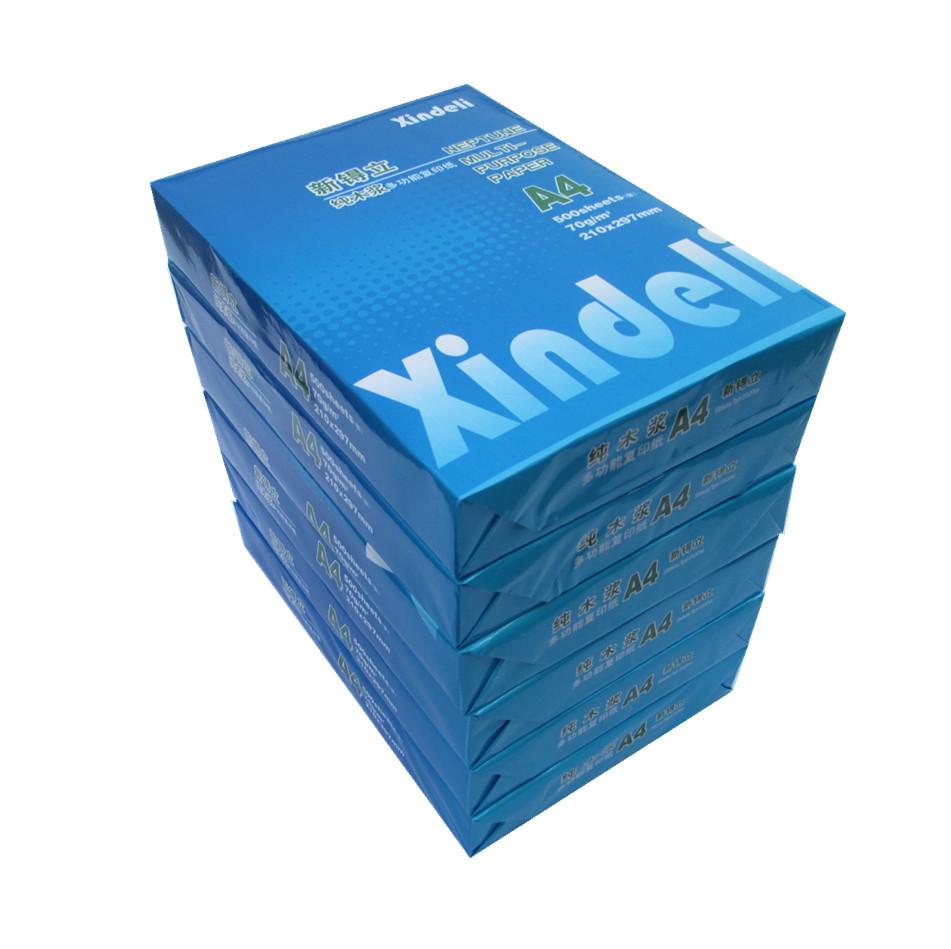 宁夏销售中性打印纸A4信赖推荐「山东瑞升纸业供应」