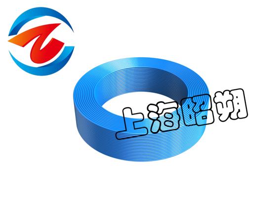 浙江正宗UL电缆销售价格 欢迎来电「上海昭朔特种线缆供应」