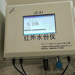 智能在线式红外水份仪,在线式红外水份仪