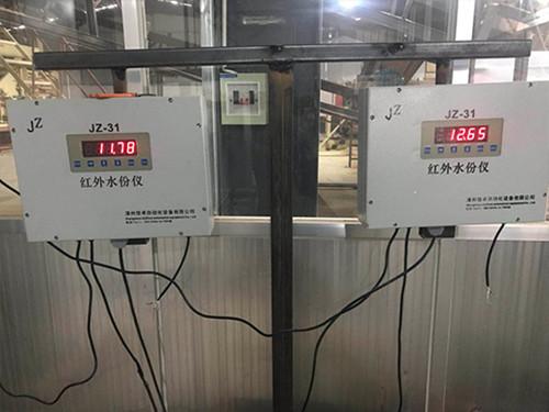 甘肃高品质在线式红外水份仪,在线式红外水份仪