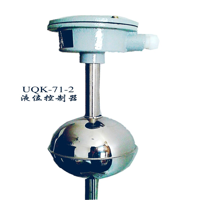 云南优质液位控制器报价,液位控制器