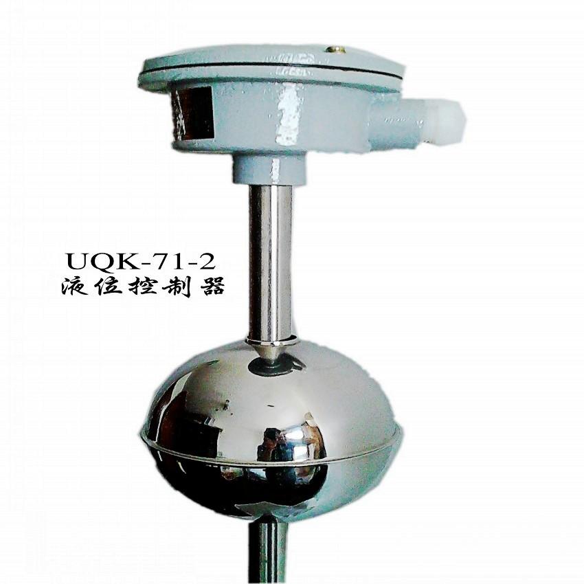贵州知名液位控制器厂家实力雄厚,液位控制器