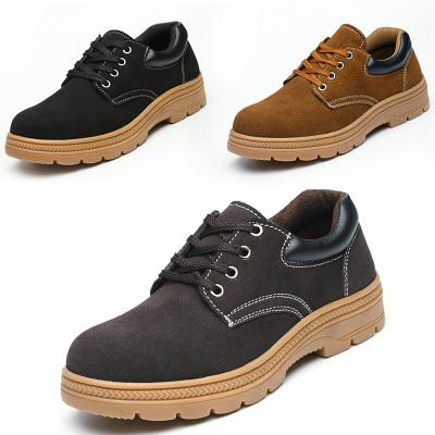 专业防护鞋全国发货,防护鞋