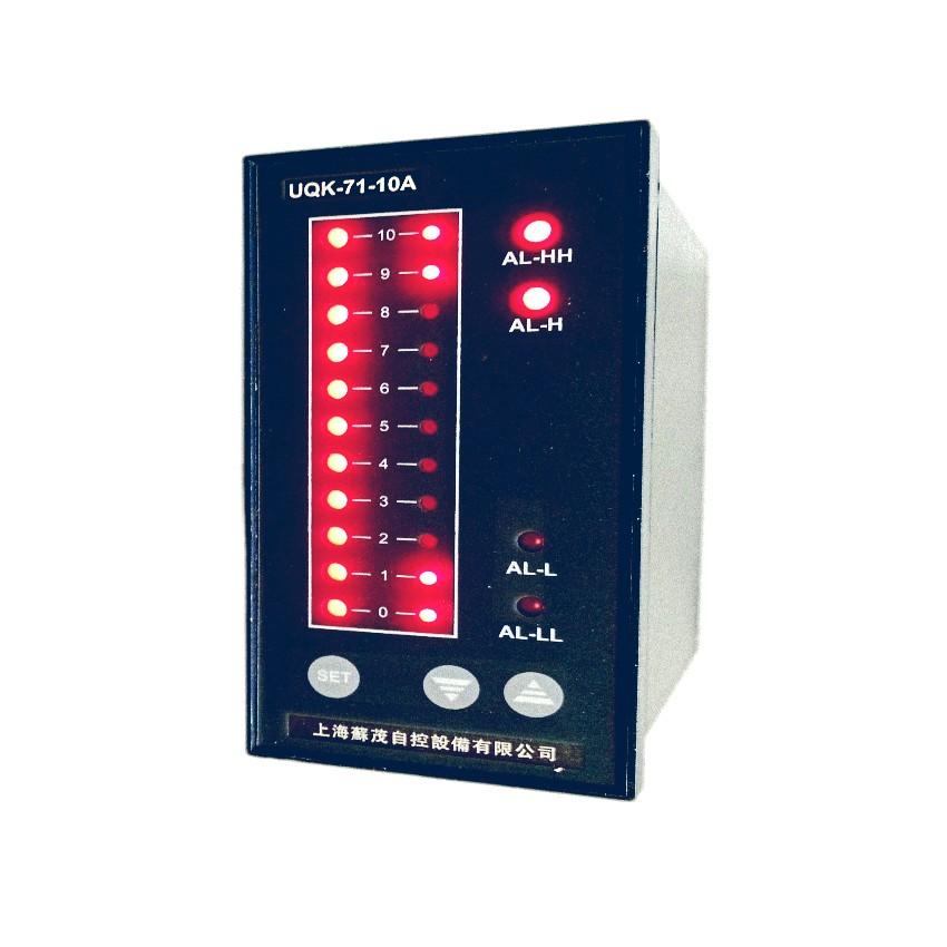 北京通用显示仪表行业专家在线为您服务 欢迎来电 上海苏茂自控设备供应