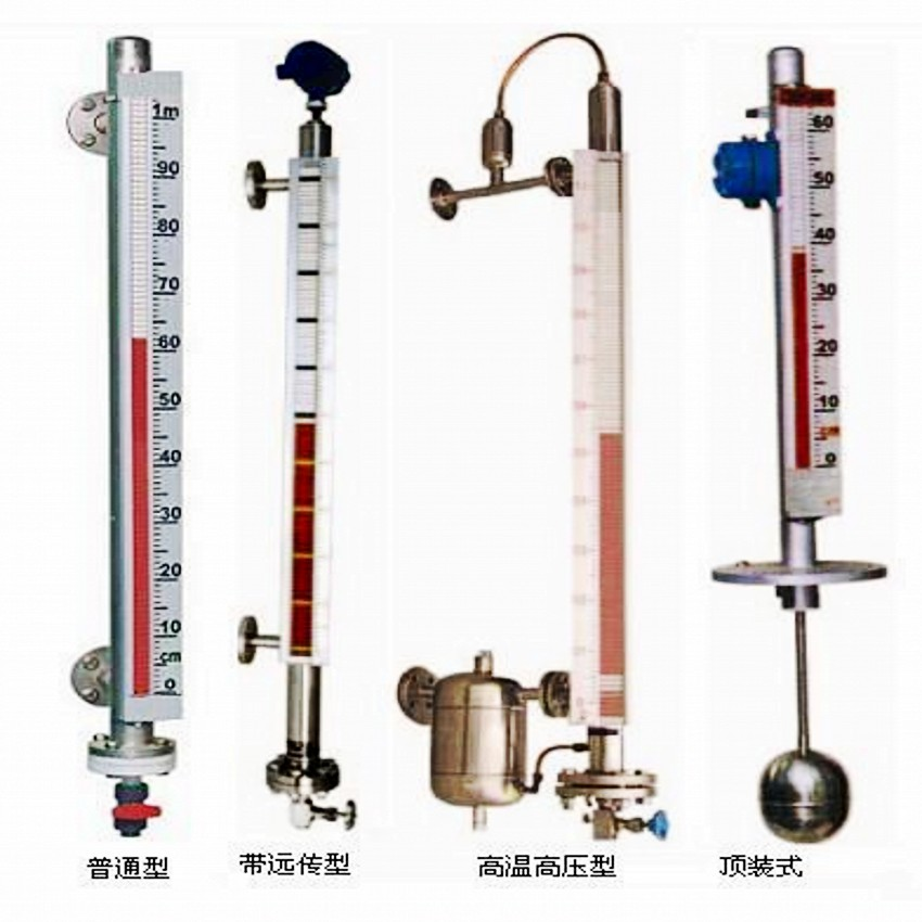 贵州质量磁翻板液位计常用解决方案 上海苏茂自控设备供应「上海苏茂自控设备供应」