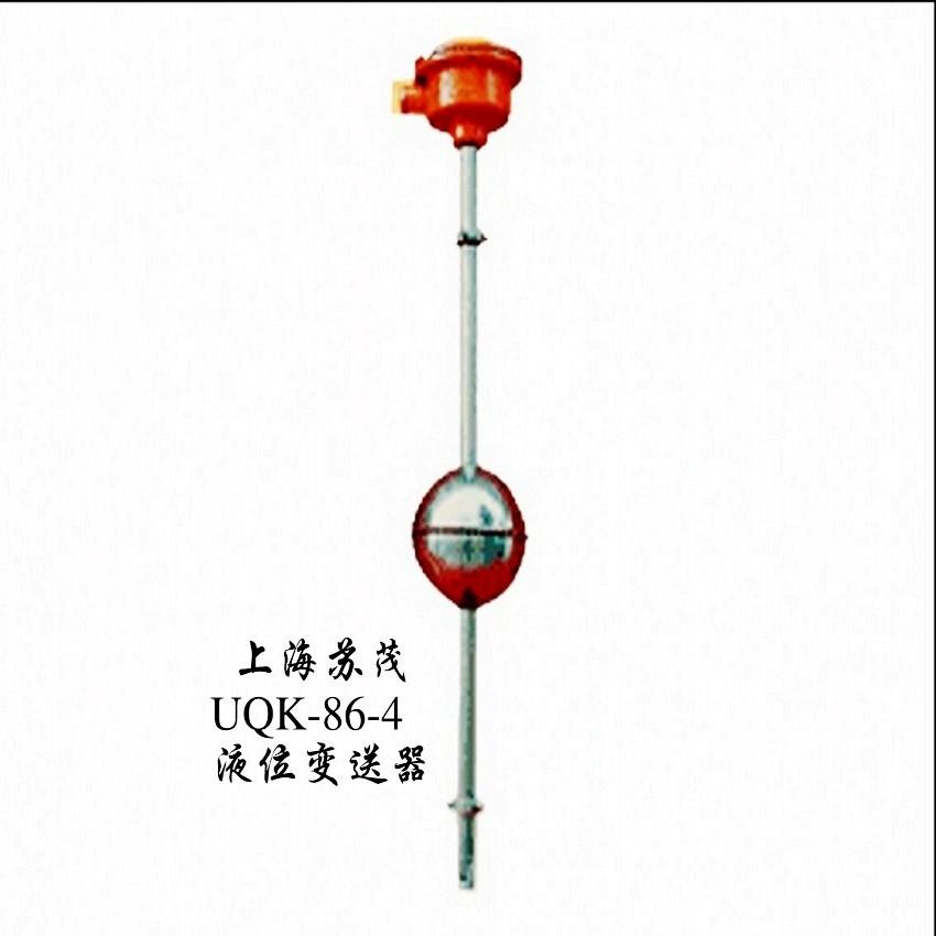 黄浦区正宗液位变送器厂家供应 来电咨询 上海苏茂自控设备供应