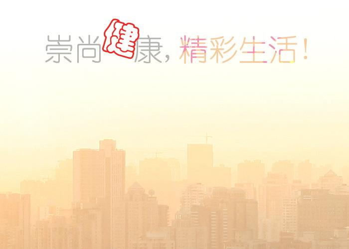 云南优良Yhealth健康生活品牌企业 口碑推荐「媛典(上海)文化传播供应」