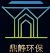 上海鼎静环保科技有限公司