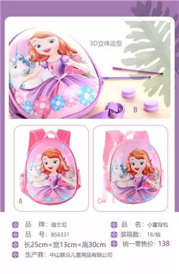 北京迪士尼女孩书包批发「郑州蒂苒商贸供应」