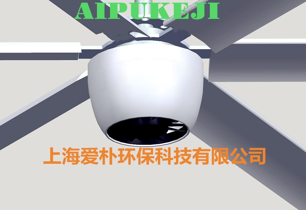 河北低价批发环保吊扇厂房专用 欢迎来电 上海爱朴环保科技365体育投注打不开了_365体育投注 平板_bet365体育在线投注