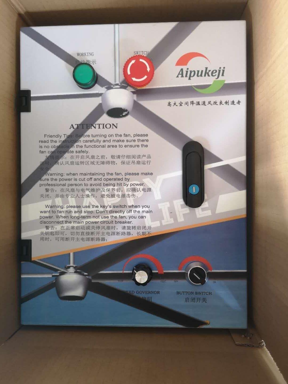 锦州车间降温环保吊扇哪家好 上海爱朴环保科技供应「上海爱朴环保科技供应」