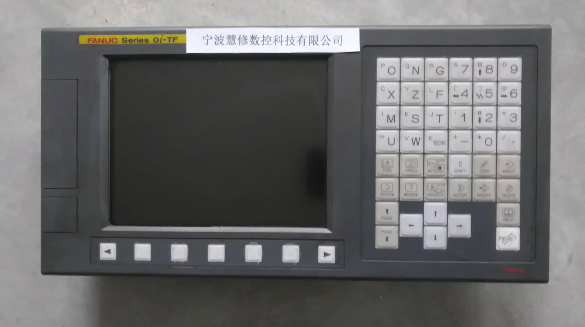 余姚广州 数控系统维修,数控系统维修