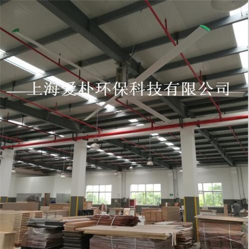 天津节能通风大尺寸吊扇通风换气 来电咨询 上海爱朴环保科技供应