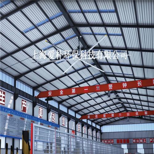 云南节能通风大尺寸吊扇大直径吊扇 优质推荐 上海爱朴环保科技供应