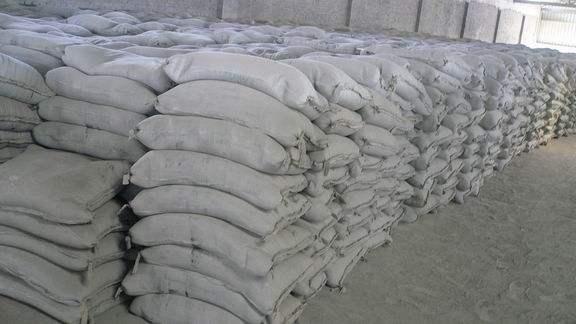 米东区批发水泥便宜,水泥